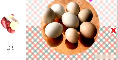 红薯不和鸡蛋同吃
