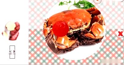 红薯不和螃蟹同吃