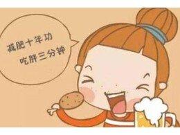 红薯热量高么晚上吃会不会发胖