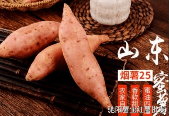 天天吃红薯可以减肥吗