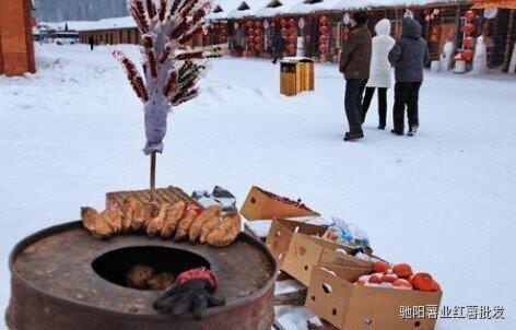 雪地烤红薯是什么意思