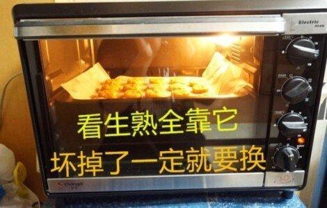 微波炉怎么烤红薯好吃