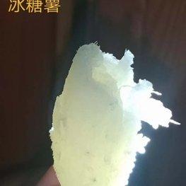 【哈密】红薯批发价格